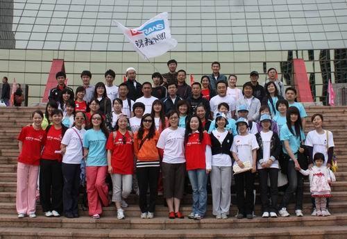 总部:2011年徒步活动