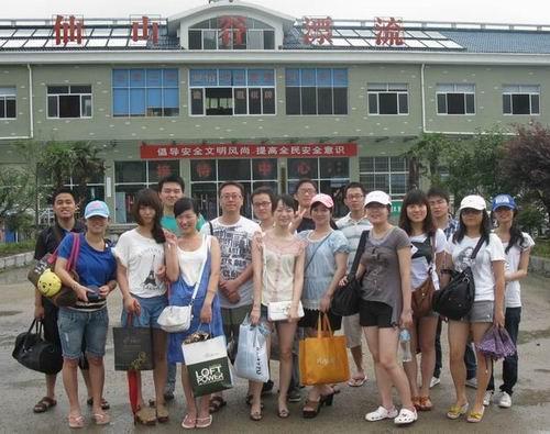 杭州:漂流仙山谷