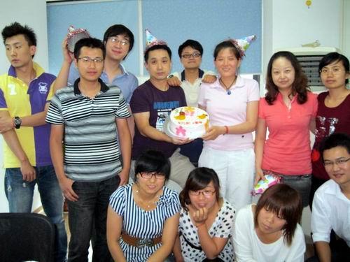 南京:庆祝成立一周年