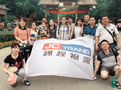 ballbet贝博app下载ios南京分公司开展珍珠泉踏青活动