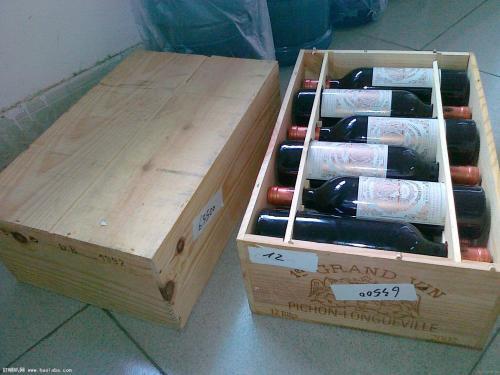 起始港:法国@ 目的港:勒哈佛尔@ 品  名:法国红酒@