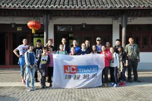 ballbet贝博app下载ios上海分公司开展拓展训练活动