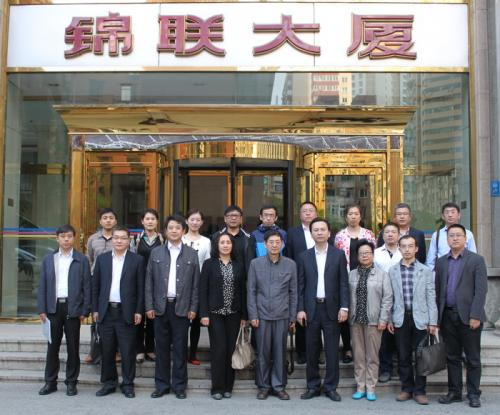 锦程集团参加省物流与采购联合会会长办公会