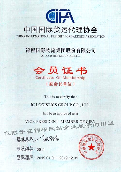 中国贝博赞助西甲协会副会长单位