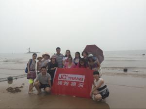 ballbet贝博app下载ios北京分公司开展Team Building活动