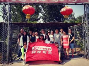ballbet贝博app下载ios北京分公司组织开心烧烤之旅活动